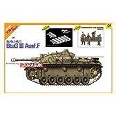 サイバーホビー 1/35スケール 【ch9101】 WW.II ドイツ軍 Sd.Kfz.142/1  III号突撃砲F型(オレンジボックス)