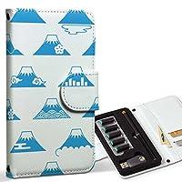 スマコレ ploom TECH プルームテック 専用 レザーケース 手帳型 タバコ ケース カバー 合皮 ケース カバー 収納 プルームケース デザイン 革 チェック・ボーダー 青 ブルー 富士山 模様 008274