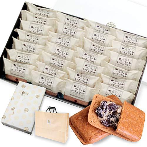 レーズンバターサンド 28個入 手提げ紙袋付き [冷] お年賀 お菓子 ギフト 詰め合わせ 個包装