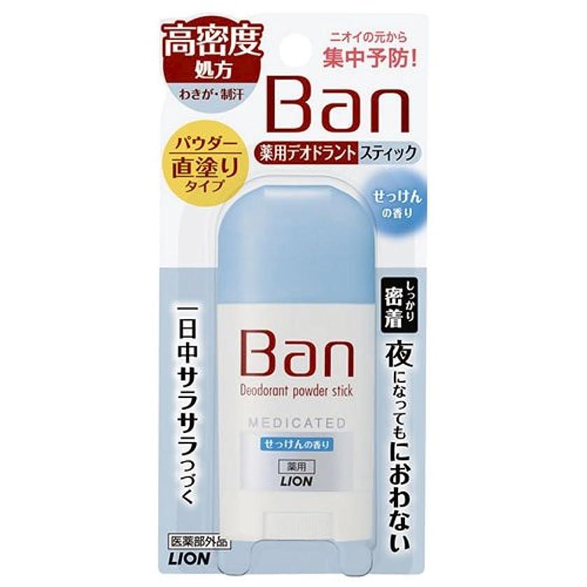 偉業刃暴力Ban(バン) 薬用デオドラントスティック高密度処方 せっけんの香り 20g