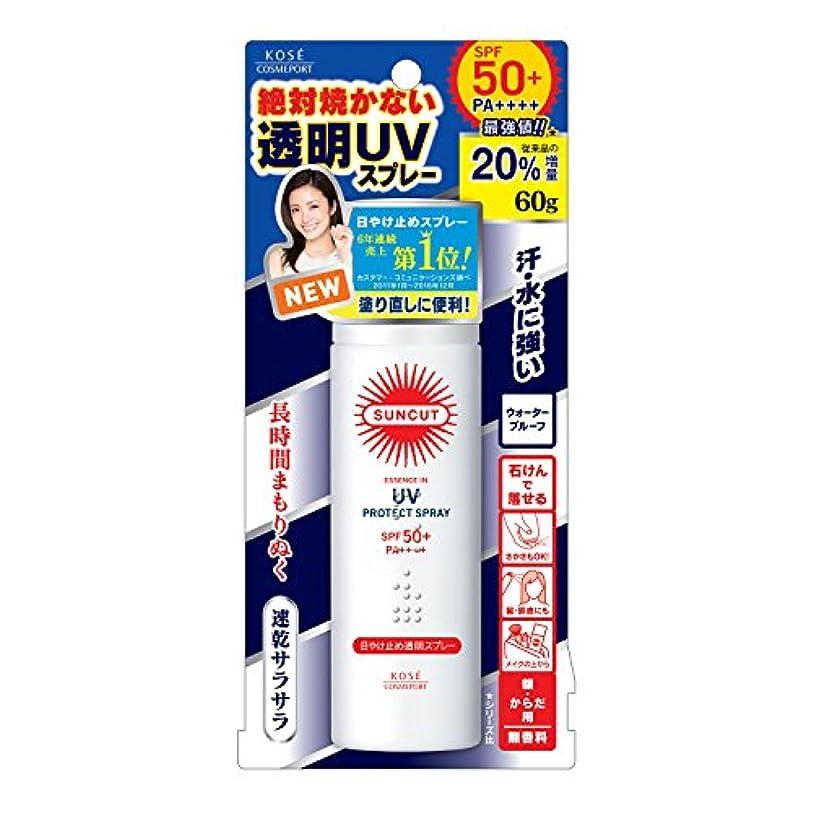 キネマティクススイング札入れKOSE コーセー サンカット 日焼け止め 透明 スプレー 無香料 60g SPF50+ PA++++