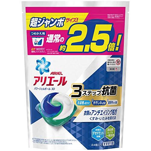 アリエールパワーGB3D替超ジャンボ44個