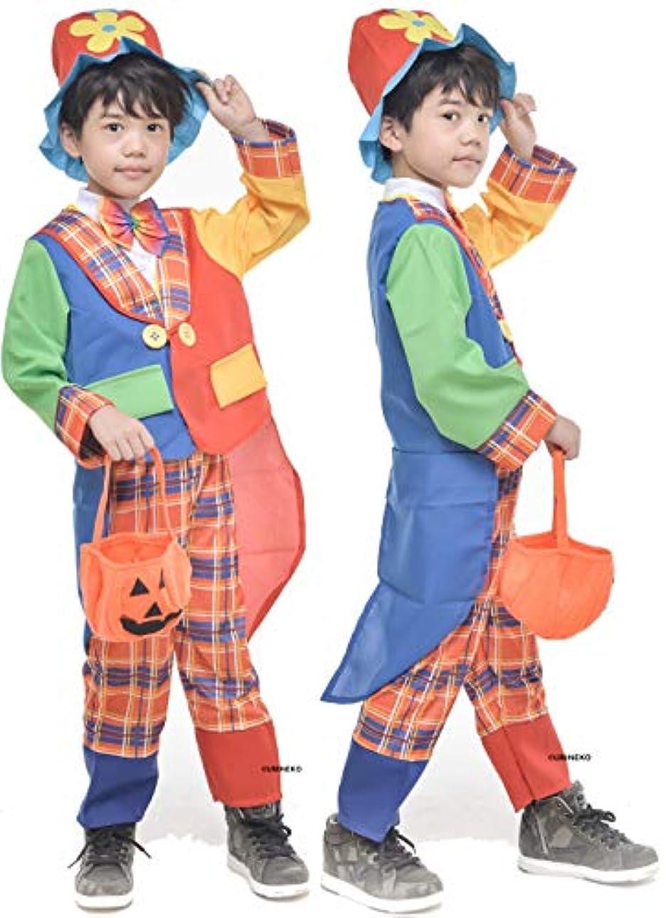 予言する記録仕事に行くパンプキンパレード ハロウィン 衣装 コスチューム 仮装 男の子 女の子 キッズ 5点SET ピエロ 120cm 130cm
