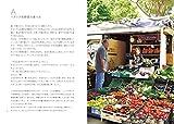 トスカーナ 美味の教え: イタリアのおいしい料理54 (単行本) 画像