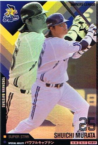 【プロ野球オーナーズリーグ】村田修一 横浜ベイスターズ スーパースター 《OWNERS LEAGUE 2011 01》ol05-177