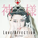 Love/Affection /神様