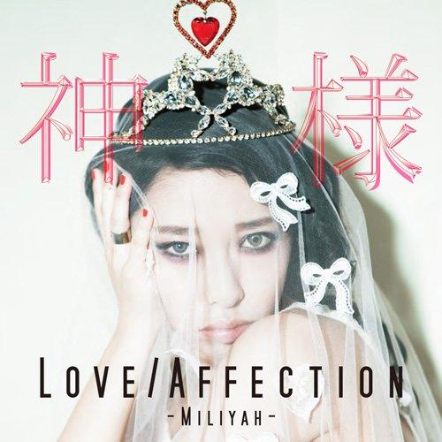 Love/Affection