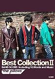 バンドスコア the pillows  / Best Collection II (バンド・スコア)