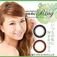 【2箱セット】 ネオサイトワンデーリング ブラック 【PWR】-8.50