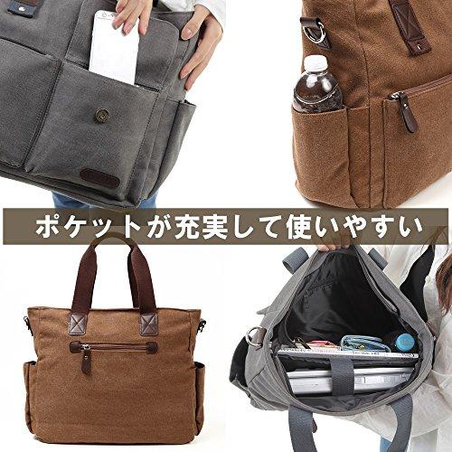 MYUM(ミューム) トートバッグ 7つの多様なポケット 2WAY ショルダーバッグ 無地 キャンバス A4 パソコンバッグ (グレー)