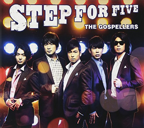 STEP FOR FIVE(初回生産限定盤)(DVD付)