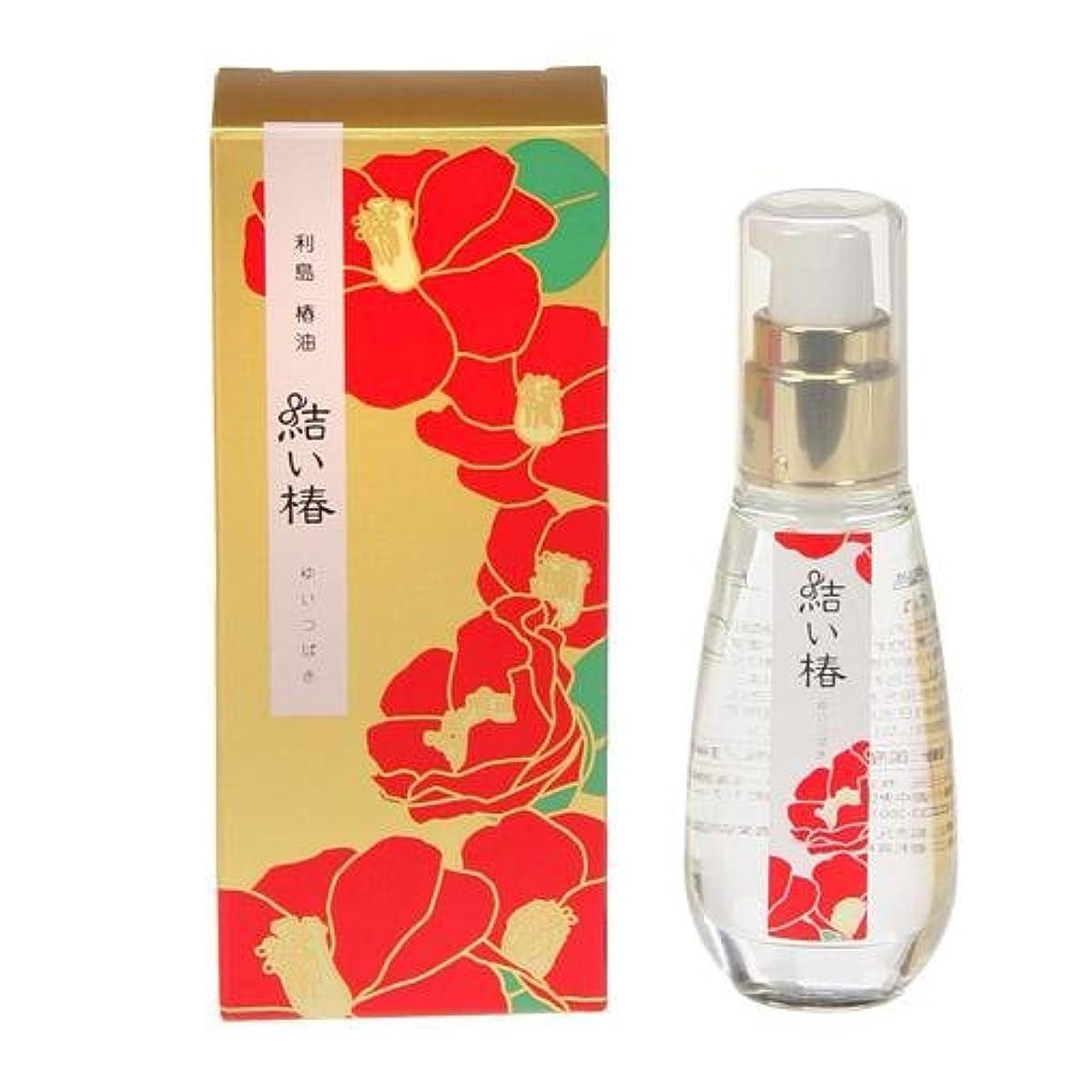 押す成人期特許「伊豆利島(としま)椿油」 結い椿 椿油 上質 30ml(プッシュタイプ)