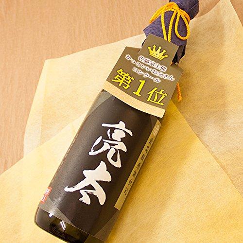 「オリジナル首掛け付」 和紙ラベル 「黒潤」 720ml 25度 (麦焼酎) 全国酒類コンクール1位受賞