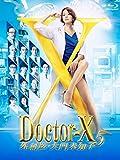 【早期購入特典あり】ドクターX ~外科医・大門未知子~5 Blu-ray-BOX(2018年4月始まり卓上カレンダー付き) [Blu-ray]