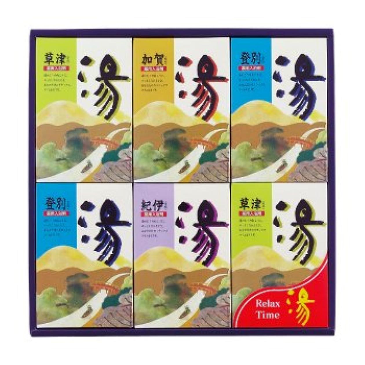 酒独占記念北陸化成 薬用入浴剤 湯 HK-30A