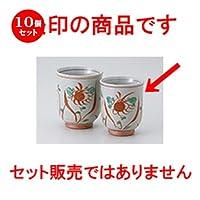 10個セット花鳥湯呑(小) [ 6.5 x 8.3cm ・ 170cc ] 【 組湯呑 】 【 料亭 旅館 和食器 飲食店 業務用 夫婦 】