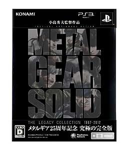 メタルギアソリッド レガシーコレクション - PS3