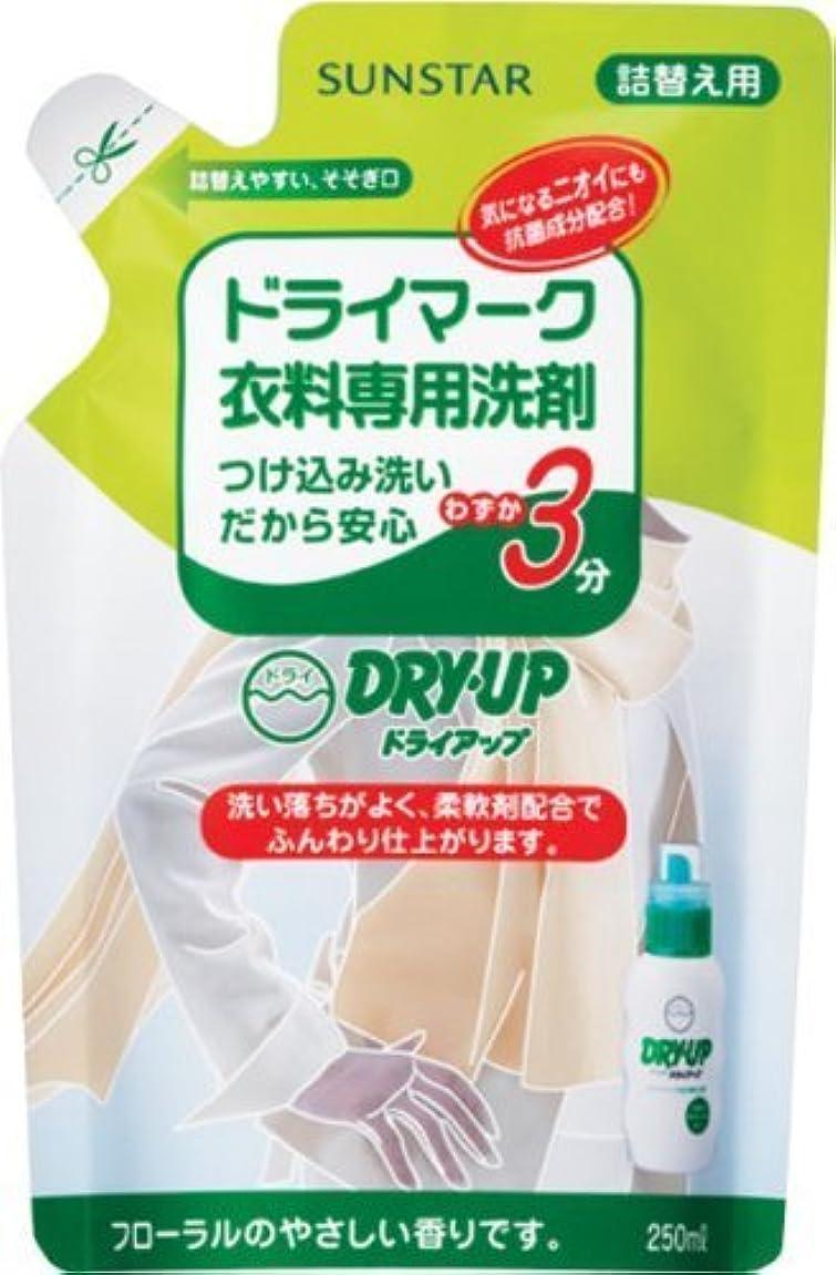 浴室妖精約ドライアップ 詰替用 250ml ?おまとめセット【6個】?