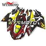 WYNMOTO 赤と黄色の外装部品セット適合フィットアプリリア RS125 RS4 125 2006 - 2011 ABS 樹脂射出フェアカバー