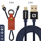 AUAUA Micro USB ケーブル 【2本セット】 マイクロ充電ケーブル Android携帯、Samsung Galaxy、Sony、HTC、Motorolaなどに対応 (2本セット -青)