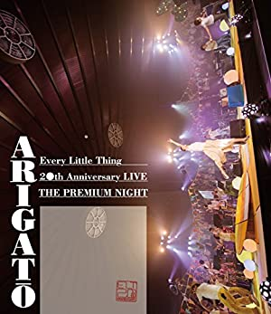 "Every Little Thing 20th Anniversary LIVE ""THE PREMIUM NIGHT"