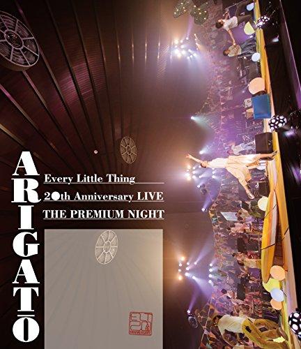 """[画像:Every Little Thing 20th Anniversary LIVE """"THE PREMIUM NIGHT"""" ARIGATO [Blu-ray]]"""