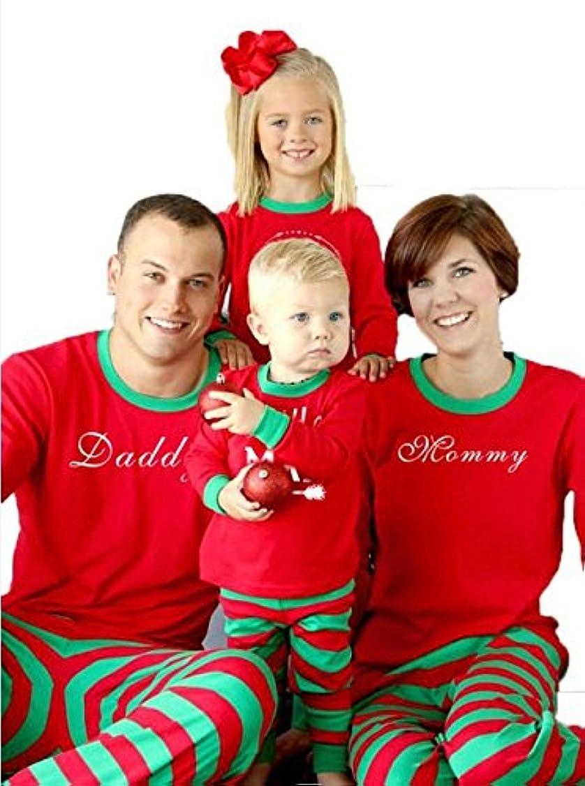 甘美な達成する最大の親子お揃い服 親子服 親子お揃い ルームウェア 部屋着 パジャマ ベビー服 クリスマス 子供服 長袖シャツ 英字 パパ ママ 男の子 女の子 男女兼用 上下セット 兄弟 姉妹 親子 クリスマス長袖