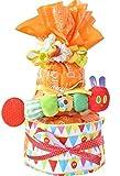 あかちゃん 名前入れ 2段 はらぺこあおむし 出産祝い パンパース18枚 男の子 女の子(M, オレンジ 202)