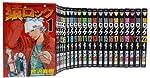 猿ロック 全22巻完結セット (ヤングマガジンコミックス)