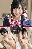 【S-cute】プリンセス UMI 笑顔でごっくんする巨乳娘 ADULT