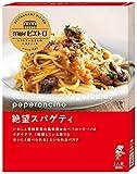 洋麺屋ピエトロ 絶望スパゲティ 95g ×5個