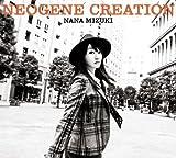 水樹奈々の12thアルバム「NEOGENE CREATION」発売。映像満載BD付き