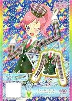 キラッとプリ☆チャン/C-053 チェッカーガールグリーントップス R
