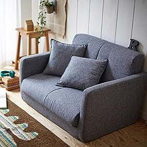 生活雑貨 脚を伸ばしてゆったり寝れるソファーベッド 3つ折りコンパクトタイプ (2P, グレー)