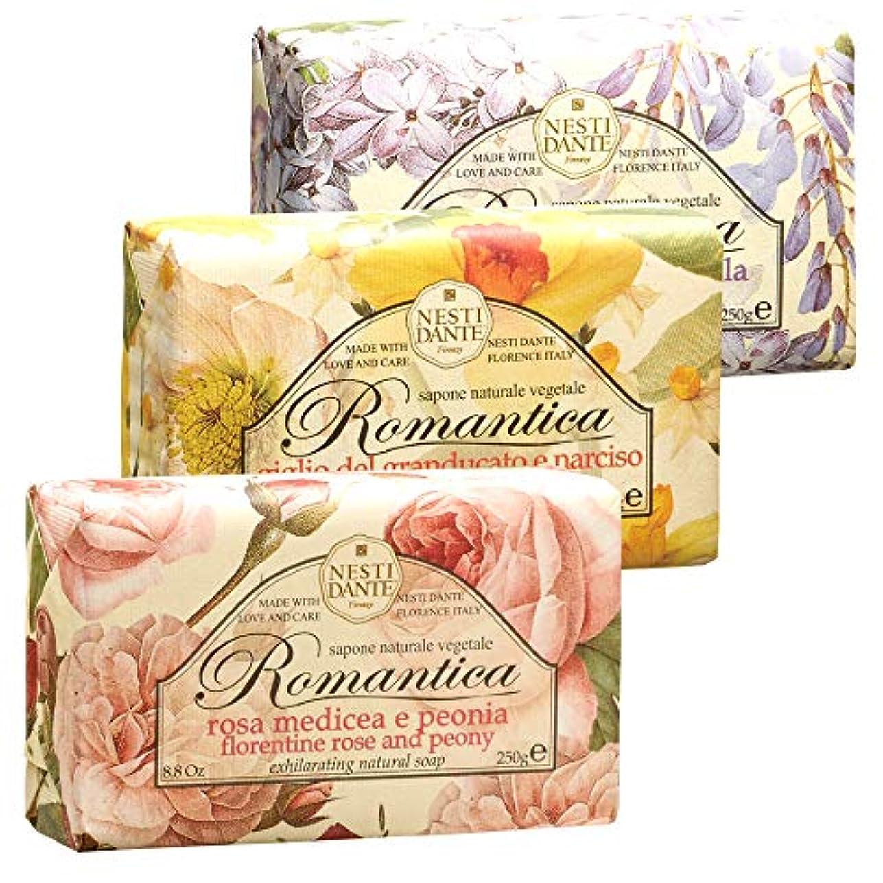 住居を必要としています陰気イタリアお土産 ネスティ ロマンティカソープ 3種セット