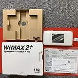 UQ WiMAX モバイルルーター Speed Wi-Fi NEXT W06 高速通信 動画視聴 快適 USB接続 受信最大1.2Gbps ギガビット級 高速Wi-Fi 無線ルーター Wifiルーター HWD37SKU ホワイト
