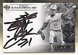 プロ野球カード【永射保】2010 BBM ライオンズ60年 直筆サインカード 94枚限定!(047/094)