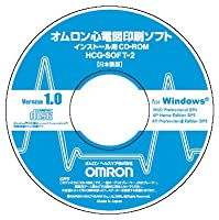 オムロン 携帯心電図印刷ソフト