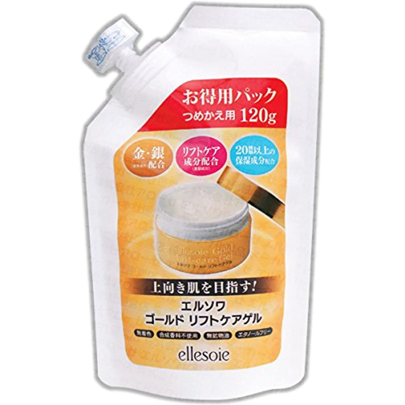 イソギンチャク怒り不条理エルソワ化粧品(ellesoie) ゴールドリフトケアゲル 年齢肌向けオールインワン (詰替用120g)
