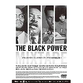 ブラックパワー・ミックステープ [DVD]