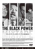 ブラックパワー・ミックステープ アメリカの光と影[DVD]