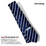 (ピエールタラモン) Pierre Talamon メンズ ビジネス ジャガード織 ネクタイ 5本セット 8cm ネクタイ ストライプ ドット 小紋 柄 01