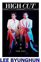 表紙:Lee Byung Hun, Ha Jung Woo/HIGH CUT 254号【2点構成】本册+Lee Byung Hunポスター/韓国版/韓国映画俳優イ・ビョンホン、ハ・ジョンウ/HIGHCUT 254号 /韓国雑誌