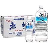 [2CS] 奥長良川の秘水 (2L×6本)×2箱