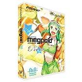 インターネット VOCALOID 3 Megpoid Power