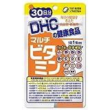 DHC マルチビタミン 30日分