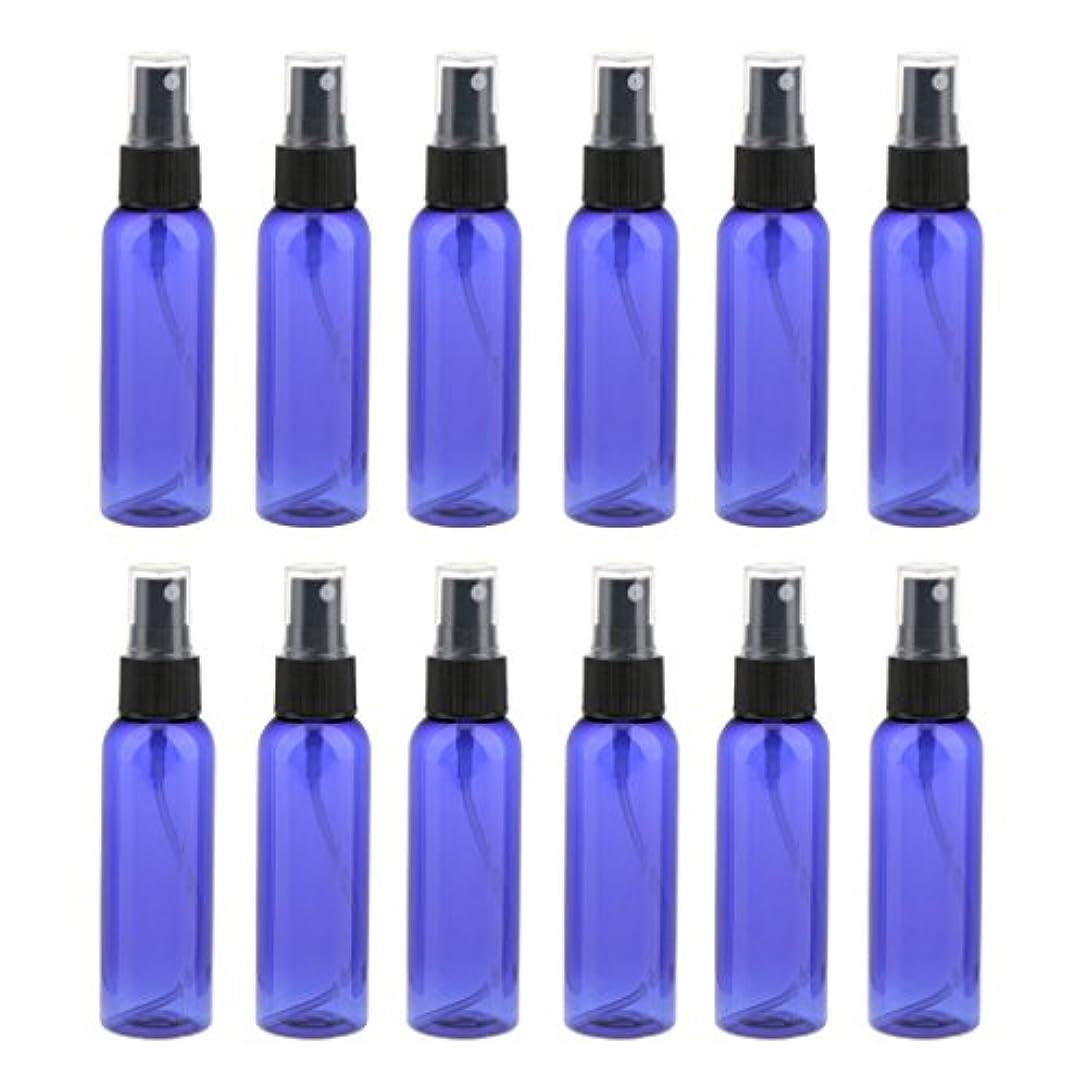 ささいな掃除未払い空 旅行用 スプレーボトル アトマイザー 液体香水 軽量 便利 詰め替え&ポータブル 12本 60ML 全3色 - ブラック