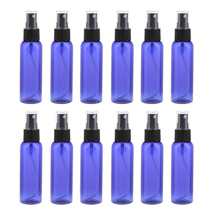 後方温かいピニオン空 旅行用 スプレーボトル アトマイザー 液体香水 軽量 便利 詰め替え&ポータブル 12本 60ML 全3色 - ブラック