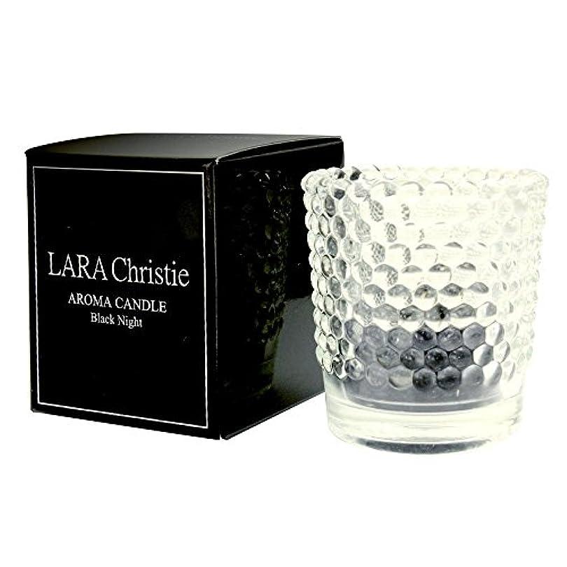 ゼロ鳩該当する[ララクリスティー] LARA Christie ブラックナイト アロマキャンドル [ BLACK Label ] a0011-b