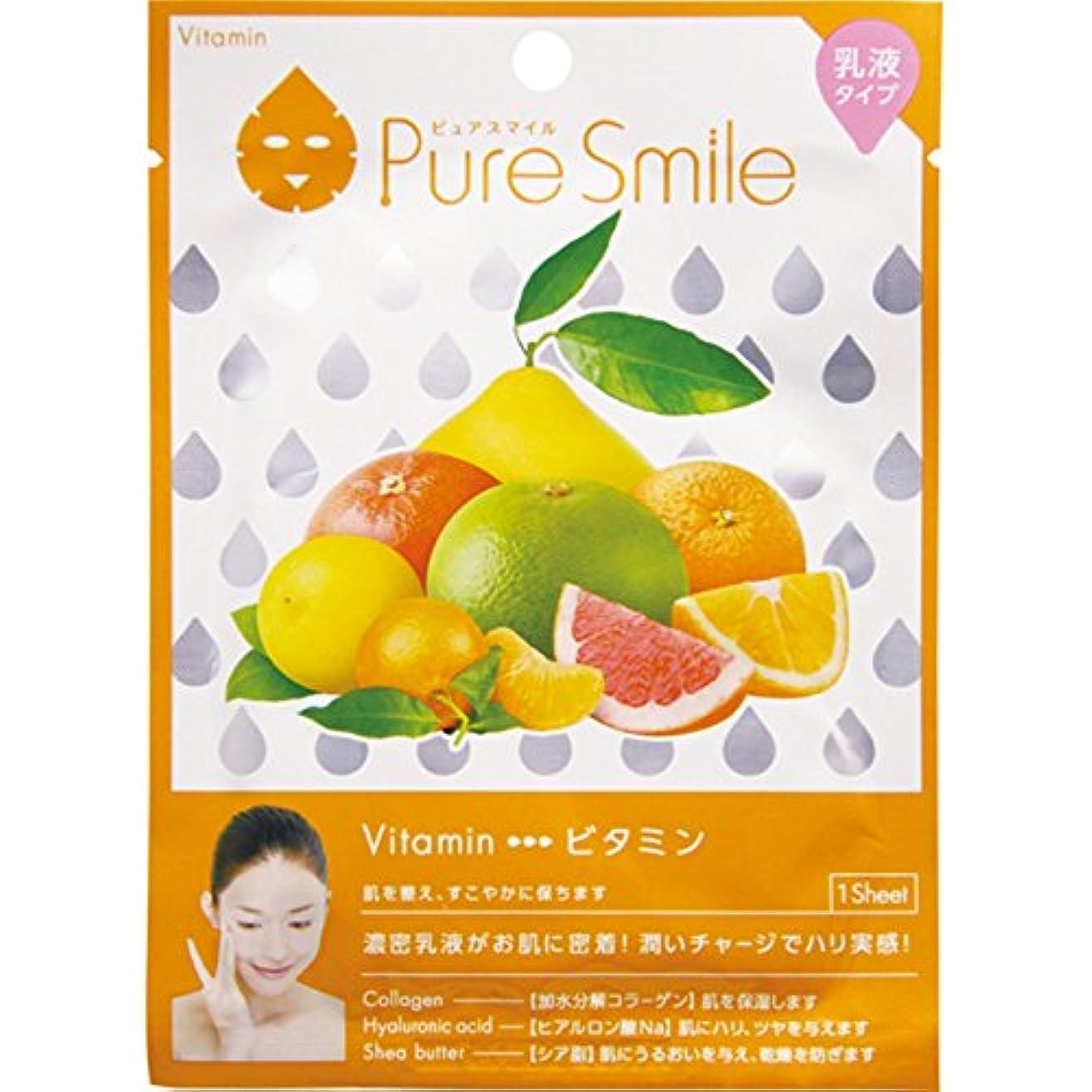 血統養う消すピュアスマイル 乳液エッセンスマスク ビタミン 1枚【5個セット】